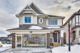 1217 Coopers Dr Sw | Airdrie-Coopers Crossing